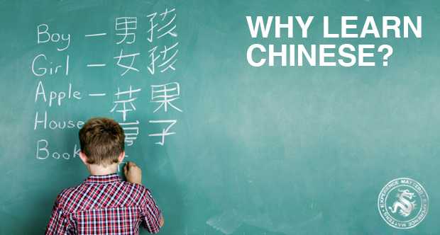 Tips for learning Chinese